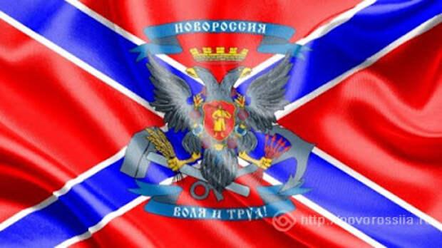 Сводка военных событий в Новороссии за 13.12.2016