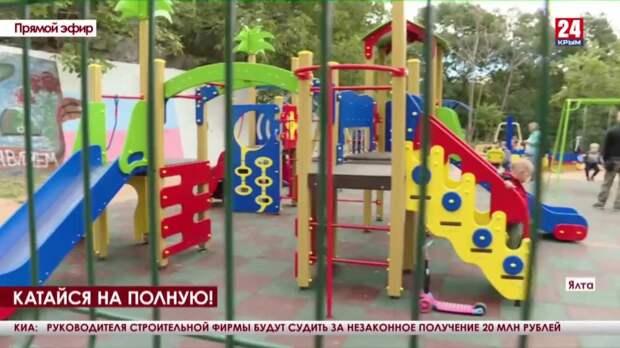 Игры с комфортом. Стартовало большое обновление детских площадок. Как теперь они будут выглядеть?