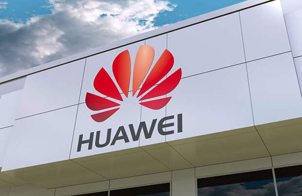 Huawei представит операционную систему Harmony 2.0. Получится ли ее адаптировать за пределами Китая?