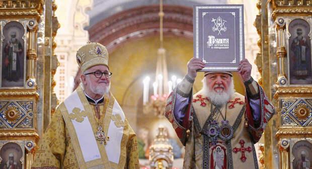 Воссоединение Архиепископии приходов русской традиции с Русской Церковью – одно из важнейших событий года, – патриарх Кирилл