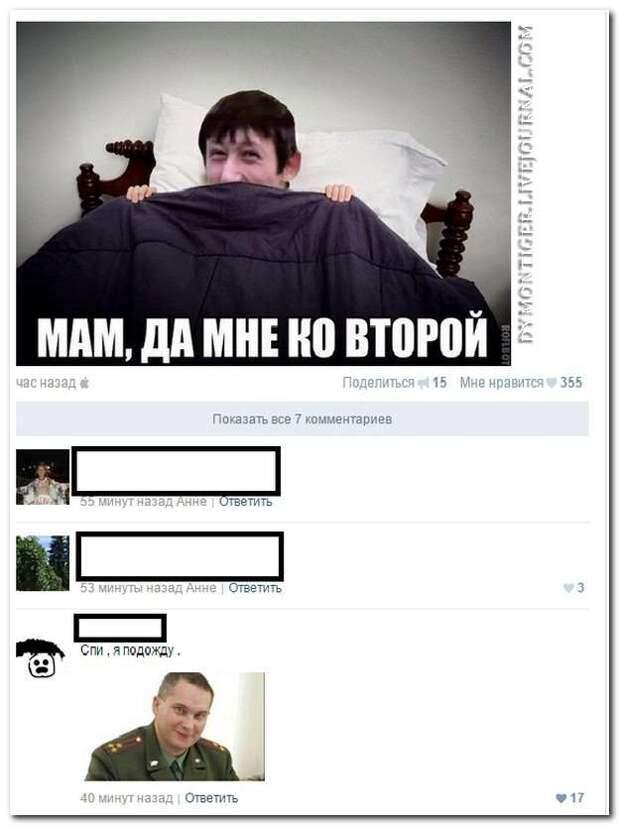 Смешные комментарии. Подборка №chert-poberi-kom-07290614122020