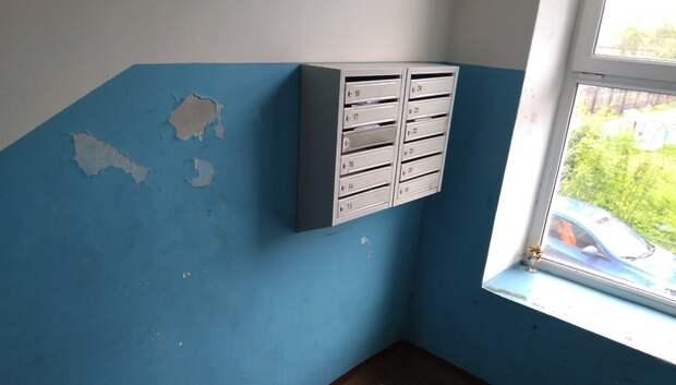 Недостатков в санобработке домов в микрорайоне Львовский не выявили
