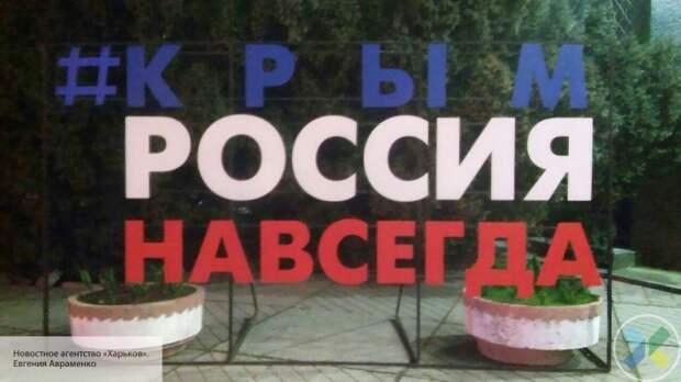 Аваков признался, почему Крым воссоединился с Россией