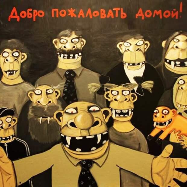 Россия готовится к роли проходного двора
