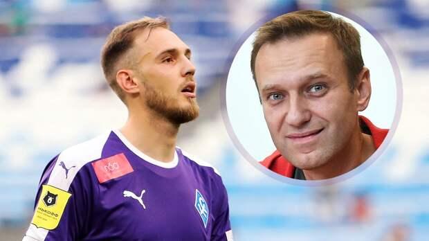 Футболиста «Крыльев Советов» в команде прозвали Навальным. Весной Фролов раскритиковал Путина и власть
