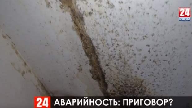 За пять лет из аварийных домов переселят 2,5 тысячи крымчан