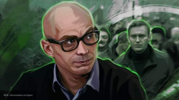 Гаспарян объяснил, почему Волков свернул протестную активность
