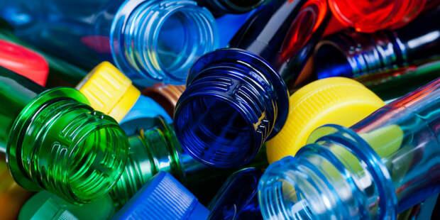 Скидки за сдачу пластиковых бутылок смогут получать жители Подмосковья
