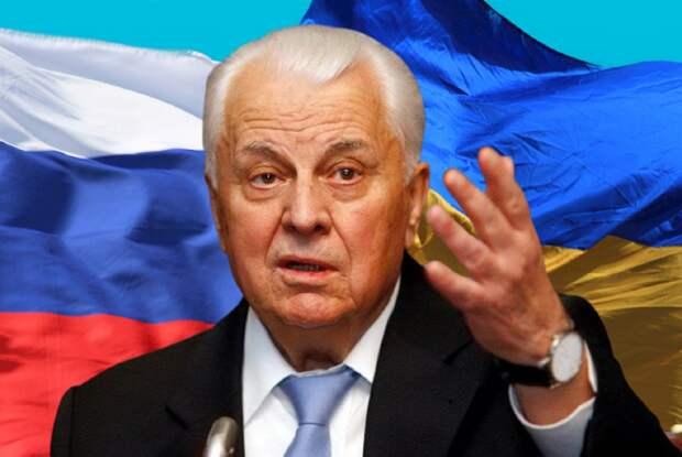 Кравчук поставил России условие для компромисса с Украиной по Донбассу