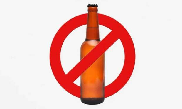 21мая вАрхангельской области ограничат продажу алкоголя