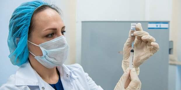 В трех поликлиниках Марьина началась массовая вакцинация от коронавируса