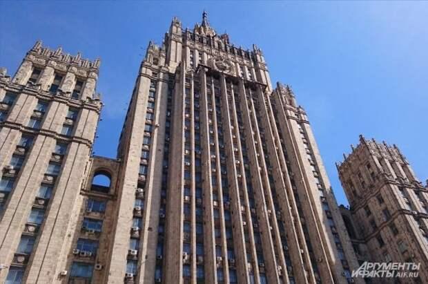 Посол Польши посетил МИД России