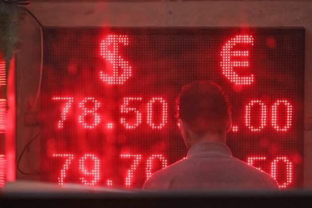 Эксперты назвали удачный период для покупки валюты