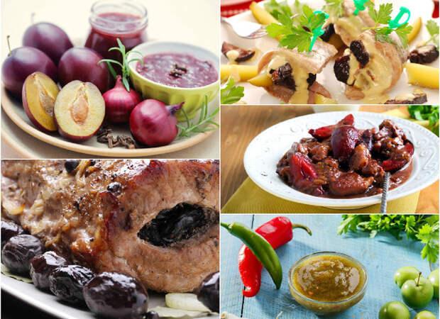 Рецепты из сливы: 5 пикантных блюд