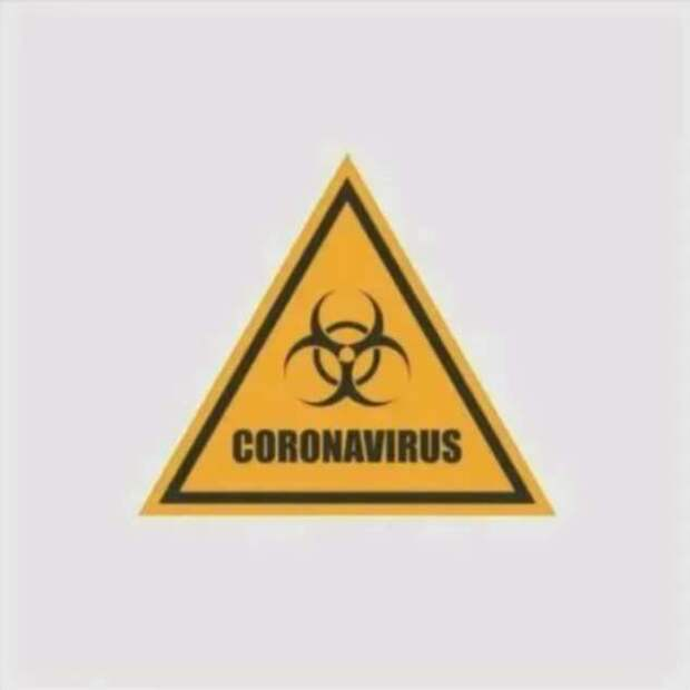 Предупреждающие таблички по коронавирусу. Подборкаchert-poberi-tablichki-koronavirus-05400614122020-10 картинка chert-poberi-tablichki-koronavirus-05400614122020-10