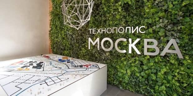 Собянин утвердил проект планировки площадки ОЭЗ «Микрон» в Зеленограде. Фото: Е.Самарин, mos.ru