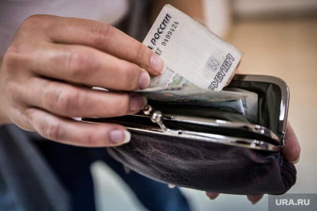 Госдума приняла закон оновом порядке назначения части пенсий