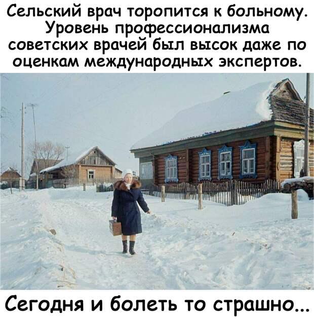 Расскажу, какие меры предложил здрав министр Мурашко, чтобы увеличить продолжительность жизни россиян