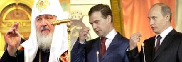 Почему патриарх Кирилл и президент Путин крестятся по-разному?