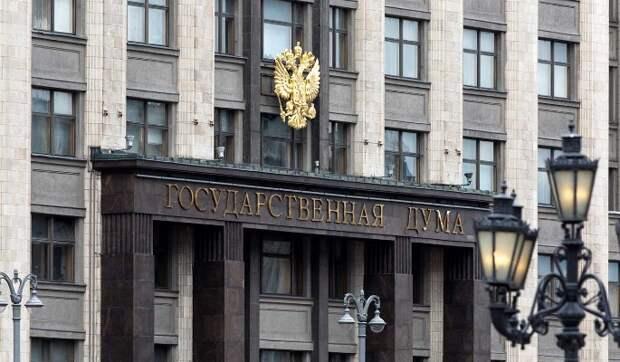 Дума приняла законопроект о квоте на соцрекламу в Сети
