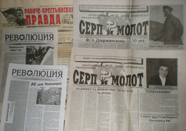 Почему Ленин разрешил геям жениться, а Сталин ввел наказание за мужеложество