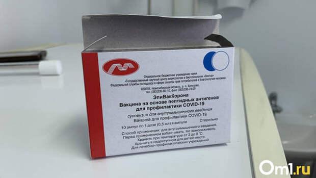 Мучения неизбежны: названы побочные эффекты от неоднозначной новосибирской ковид-вакцины