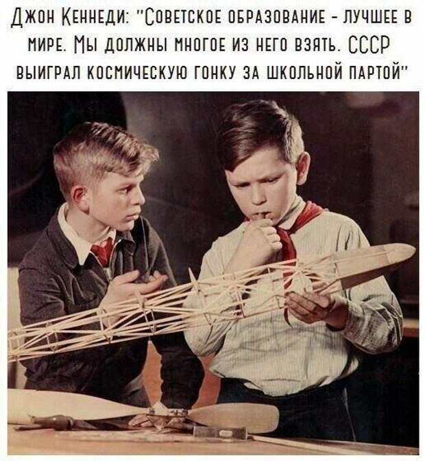 Сравниваю: 20 лет жизни при СССР и 30 лет в РФ: дети и воспитание – мое мнение