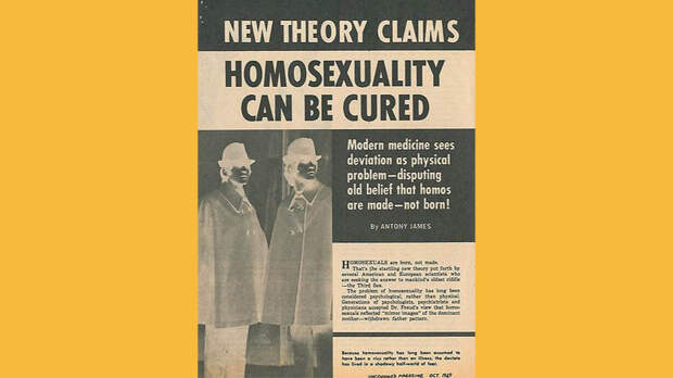 Статья о современных средствах лечения гомосексуализма в журнале Uncensored Magazine, 1969