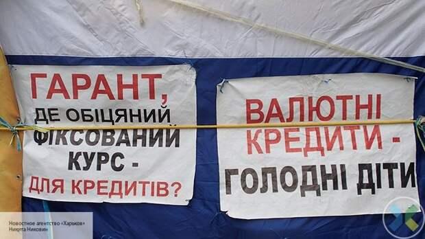 Червоненко рассказал, зачем Запад постоянно выдает кредиты Украине