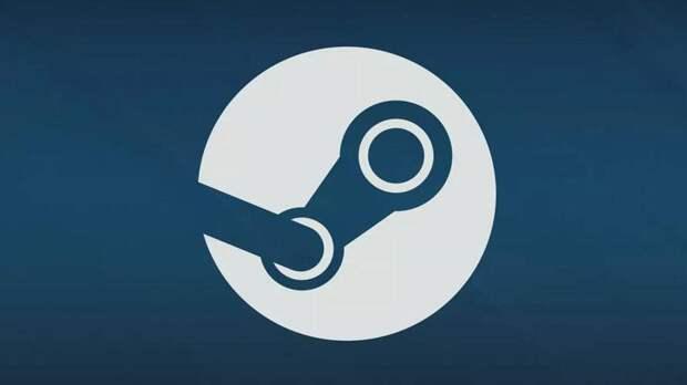 Valve запретит игры с технологией блокчейн в Steam