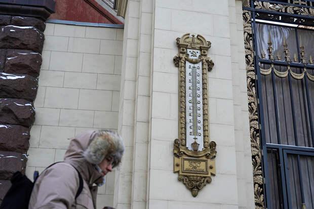 Жителей Центральной России предупредили о 20-градусных морозах