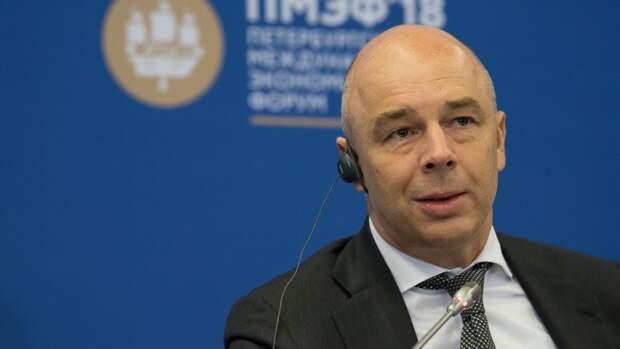 Силуанов рассказал о планах РФ занимать в евро на внешних рынках