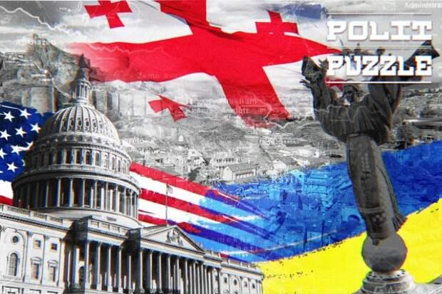 Эксперт разгадал тревожный сценарий, который американцы приготовили для Украины
