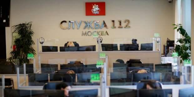 Служба 112 / Фото: Пресс-служба Управления по ЮВАО Департамента ГО и ЧС г. Москвы