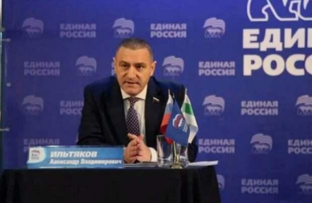 Депутат Александр Ильтяков: Половина населения не должна доживать до пенсии