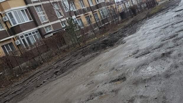 Чиновники ненашли дорог для ремонта вРостовской области