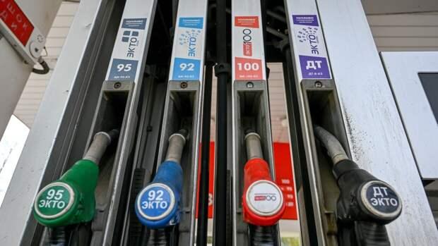 Минэнерго опровергло информацию о возможном дефиците бензина