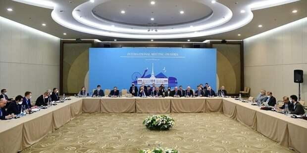 Россия, Турция и Иран выступили за целостность САР