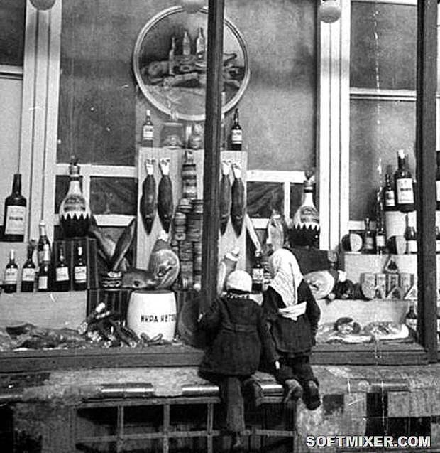 Витрины советских магазинов 60-х
