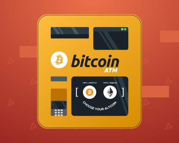 Bitcoin Depot установит биткоин-банкоматы в магазинах США и Канады