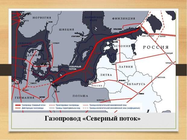 В то время как все кричат о кончине Северного потока-2, на подходе уже Северный поток-3, и у США снова проблемы с европейцами...