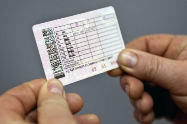 Минздрав разработал новые правила медосмотра водителей - СМИ