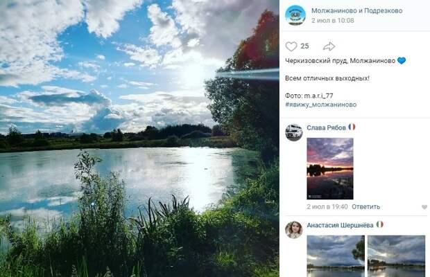Фото дня: Черкизовский пруд стал героем флешмоба в соцсетях