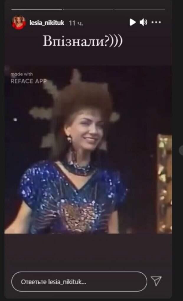 """Выдумщица Никитюк объявилась в образе Софии Ротару, кадры перевоплощения: """"Узнали?"""""""