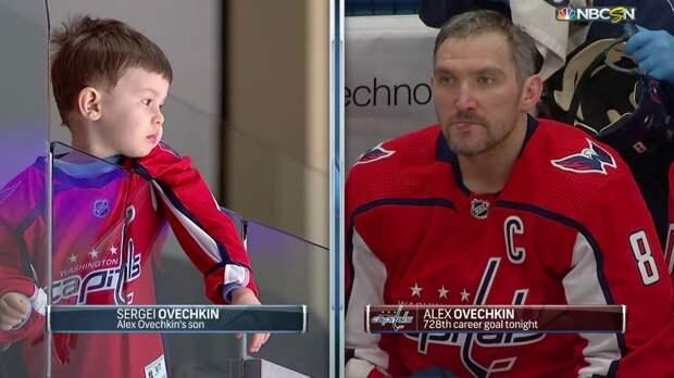 Жену и сына Овечкина наконец-то пустили на трибуну. Ови их не подвел — забил 728-й гол в НХЛ и отдал пас другу