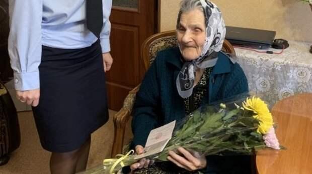 Гражданка Украины получила российский паспорт в 99 лет