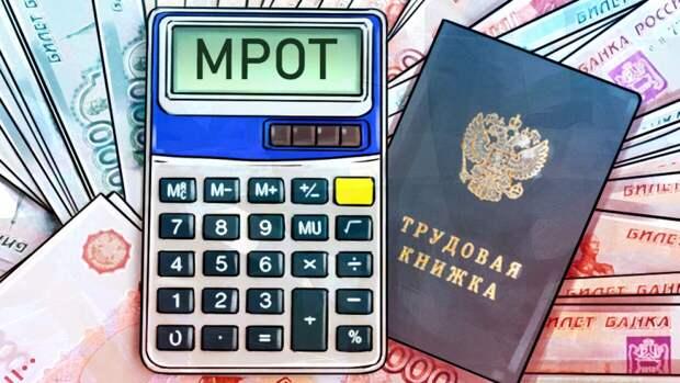 Сокращения в Саратовской области: ФАН узнал, кто может потерять работу к апрелю
