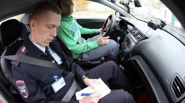 Новые правила экзамена на вождение: в ГИБДД рассказали, кто получит поблажку