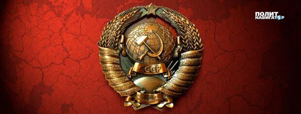 Советский Союз жив! – сенсационная находка юристов