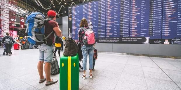В столице открылся прием заявок на второй сезон туристического акселератора стартапов Moscow Travel Factory